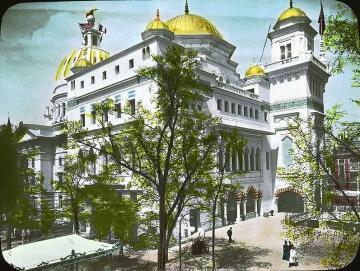 Expo 1900 Turquie.jpg