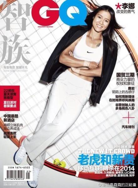 Li Na en couv de GQ China