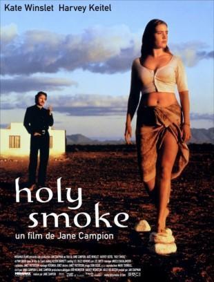 [Critique] HOLY SMOKE