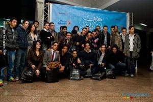 Maroc Blog Awards (2009) - Crédit photo : Wahid Tijani