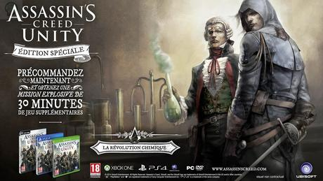 assassins creed unity edition speciale fr Assassin's Creed Unity : Les collectors  ubisoft collector Assassin's Creed Unity