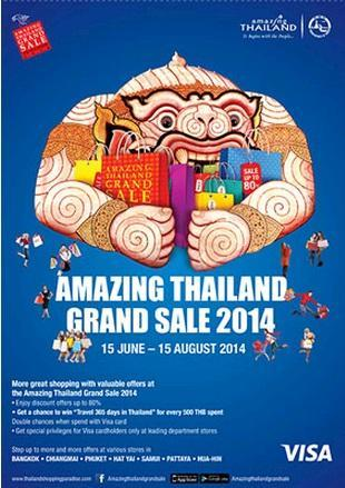 « Amazing Thailand Grand Sale 2014 », 3 mois de folie