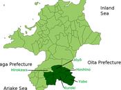 Sélection sencha Yame 2014