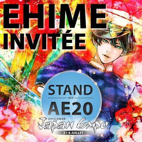 AOJI à Japan Expo