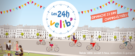 24h vélib - Paris - JulieFromParis
