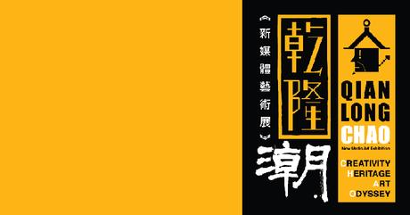 Les Lucioles livre pour le Refuge (association d'aide aux jeunes qui ont subi les violences homophobes): la soirée évènement lancement /Olivier Steiner son livre devient un film : Abandon une collecte pour la production.