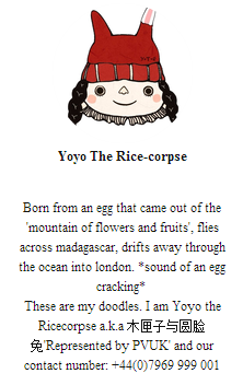 Illustractrice coup de ♥ Yoyo the Rice-corpse
