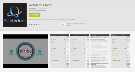 ActuTech L'application Android Disponible !