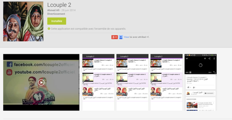 Une Application Android Pour Lcouple 2 !