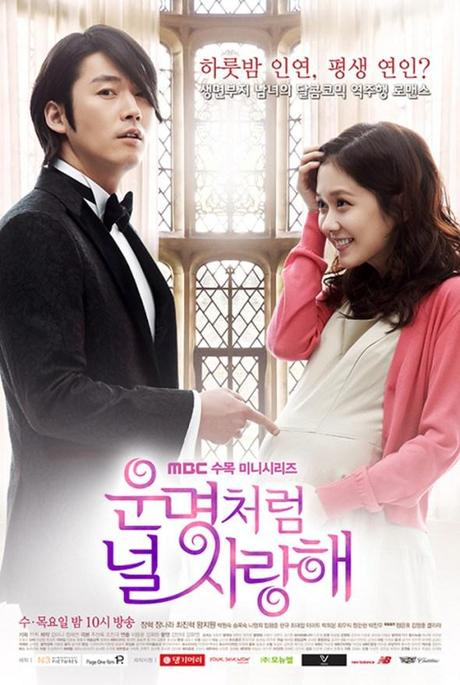 Fated-To-Love-You-2-590x879