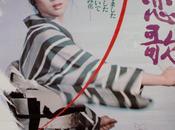 Lady Snowblood Love Song Vengeance Shura-yuki-hime: Urami Renga, Toshiya Fujita (1974)