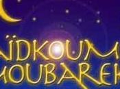 Aidkoum moubarak Plateau gâteaux l'aid fitr 2014