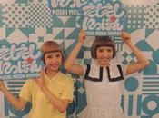 mode japonaise avec
