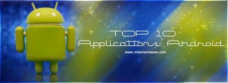 applicationsandroid
