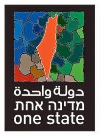 Un seul Etat pour la Palestine !