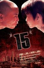 15-the-movie