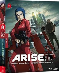 ghost-in-the-shell-arise-bluray-dvd-combo-@anime