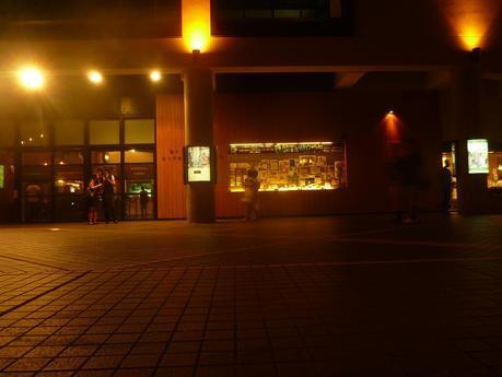 Broadway Circuit Cinema