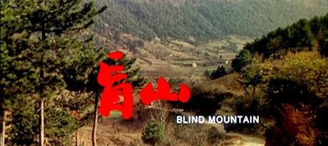 Blind Moutain : Esclave
