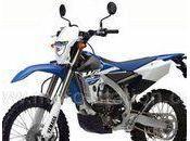 News moto Enduro 2015 Bientôt nouvelle Yamaha WR250F