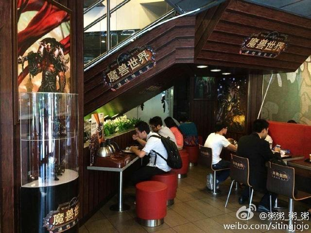Wow-China-McDonalds-04