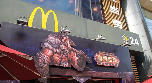 Wow-China-McDonalds-108