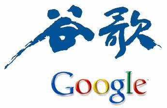 La Chine possède une grande variété de langues