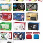 Bundle 3DS collector
