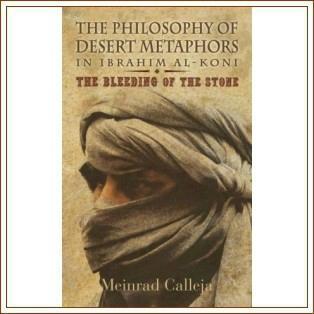 philosophy-calleja-book