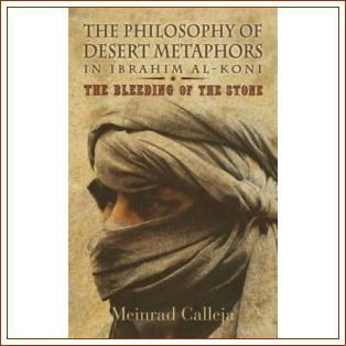 philosophy-calleja-book