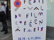 Festival Film Coréen Paris 2014