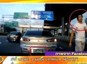 Bangkok Justicier route, mois prison perd emploi [HD]