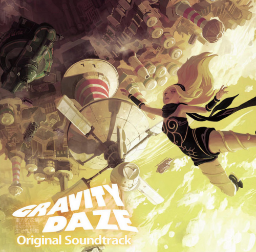 gravity-rush-soundtrack