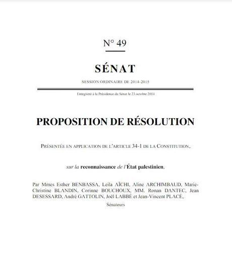 résolution sénat palestine