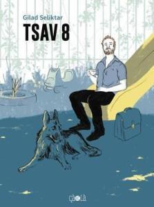 tsav 8 (1)