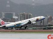 China Airlines compagnie aérienne fait monter tourisme Taiwan