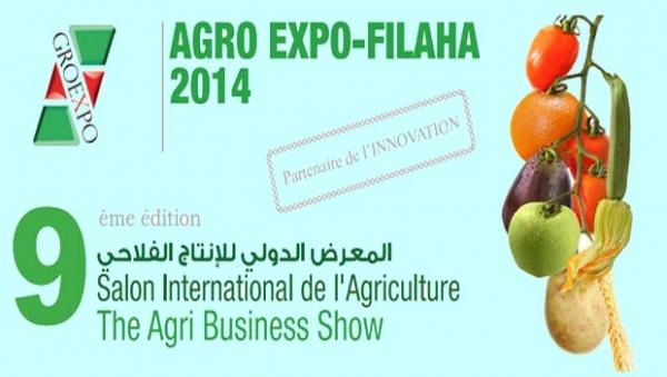 150 exposants attendus au 9ème Salon international de l'agriculture d'Alger