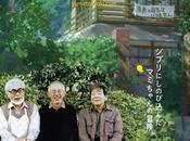 Kingdom Dreams Madness Yume kyôki ohkoku, Mami Sunada (2013)