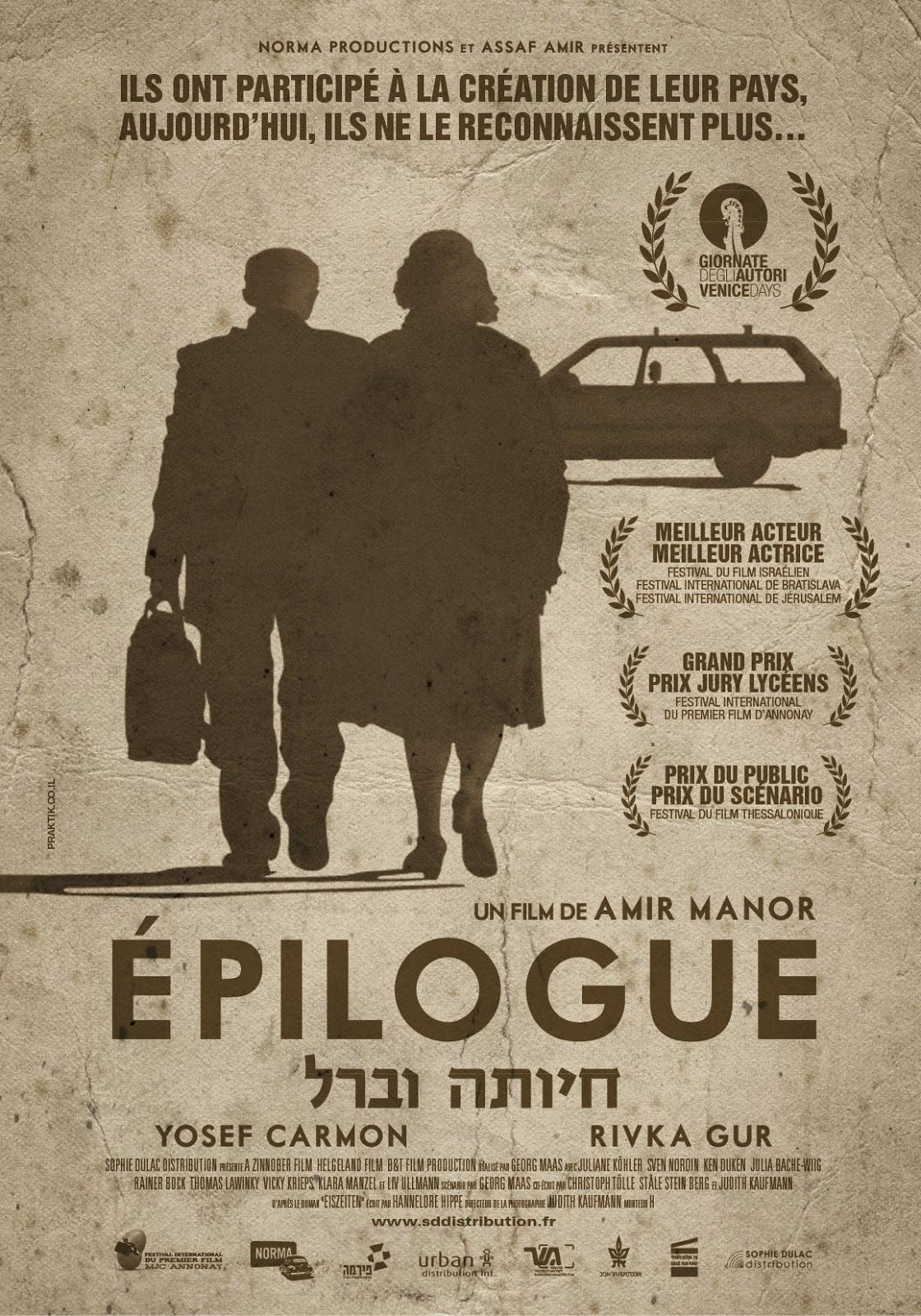CINEMA: [DVD] Epilogue (2012), le crépuscule d'une génération / the twilight of a generation