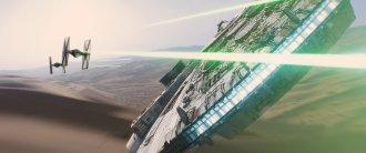 Star-Wars-Episode-VII-7-The-Force-Awakens-Le-Reveil-De-La-Force-Photo-02