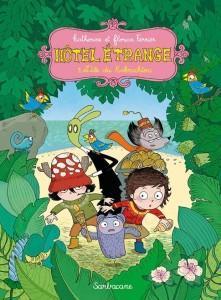 hotel étrange (1)
