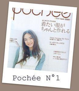 Poch_e1
