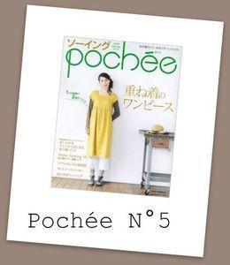 Poch_e5