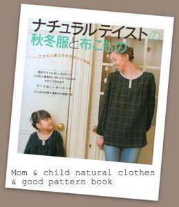 mom_child