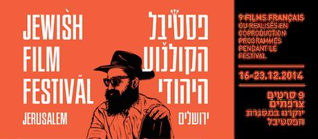 Bannière-Fest-film-juif-Jerusalem-NL