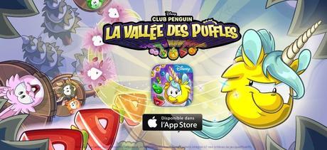 La Vallée Des Puffles disponible sur iOS