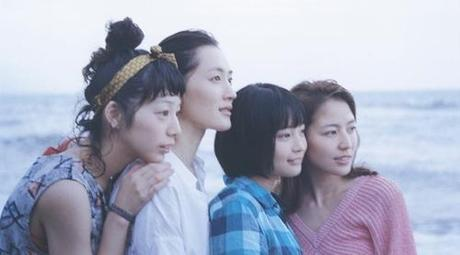 Haruka & Masami dans le nouveau Kore-eda !