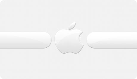 Apple long logo