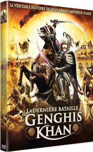 La-Derniere-Bataille-de-Genghis-Khan-Boitier-DVD