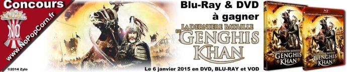 Genghis-Khan-Concours-Banniere-dvd-blu-ray-1280px